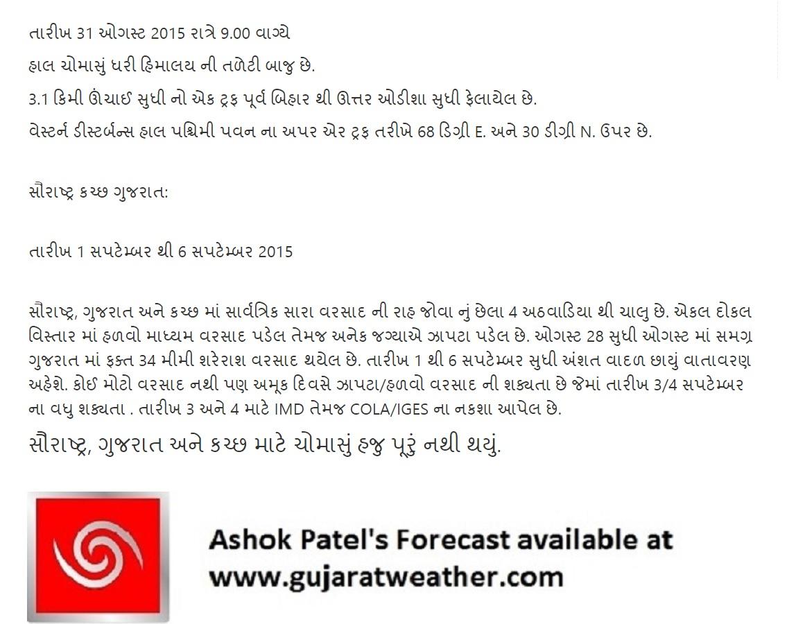 forecast_310815_LOGO